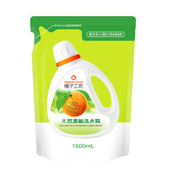 橘子工坊 天然浓缩洗衣精 1500ml 补充装 台湾原装进口