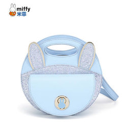 Miffy 米菲 夏季新斜挎包