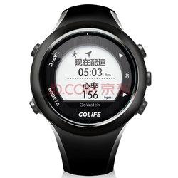 GOLiFE GOWatch 820i 多功能铁人三项运动手表【已结束】