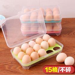豆萁 家用厨房冰箱鸡蛋2个装