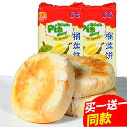 77 越南进口新华园榴莲饼400g袋榴莲酥糕点特产休闲零食糕点
