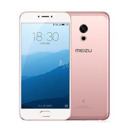 MEIZU 魅族 PRO 6s 4GB+64GB 全网通4G智能手机    1799元包邮(2199-400)