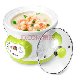 GL 格朗 YY-10 陶瓷内胆婴儿电饭煲 1L