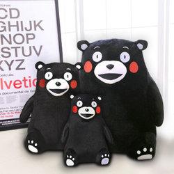 酷MA萌(KUMAMON) 日本熊本熊公仔毛绒玩具 送女友