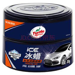 龟牌(Turtle Wax) G-2057冰蜡汽车蜡新车蜡保护保养上光抛光美容镀膜水晶棕蜡打腊 300g168元