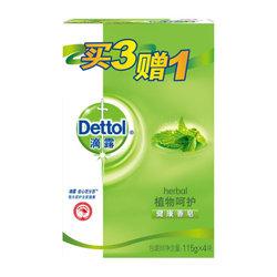 Dettol 滴露 健康香皂 115克*4块  7.95元(15.9元,2件5折)