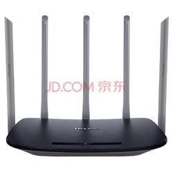 TP-LINK 双千兆光纤宽带大户型穿墙1300Mbps WDR6500千兆版 11AC双频无线路由器(原WDR6600)225元