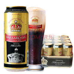 Barbarossa凯尔特人 黑啤酒 500ml*24听 整箱