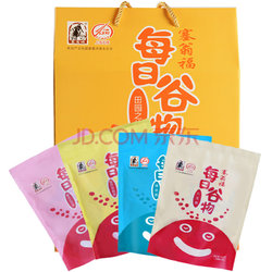 塞翁福 田园之礼礼盒2kg 500g*4大袋50g*40小袋