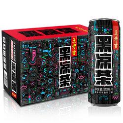 王老吉 黑凉茶310ml*24罐 整箱119.9元