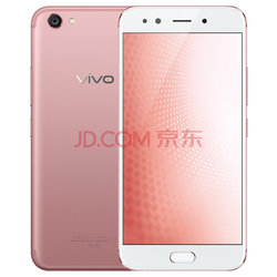 vivo X9s Plus 全网通 4GB+64GB 玫瑰金 移动联通电信4G手机  2798元包邮