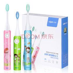 易简 婴儿童牙刷 宝宝电动 防水幼儿牙刷家庭套装T【已结束】