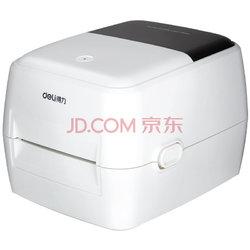 deli 得力 DL-888C 热敏快递单打印机