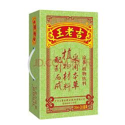 王老吉 凉茶绿盒装250ml*30盒 整箱