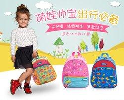 限Prime会员!American Tourister 美旅箱包 TOTS 儿童双肩包 ¥59包邮(¥69-10)