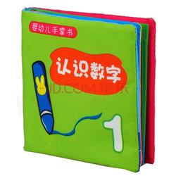 拉拉布书 LALABABY 手掌书系列 认识数字 布书
