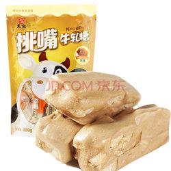限地区!太祖 挑嘴牛轧糖黑糖味200g   折9.9元 /件