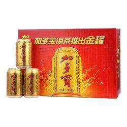 加多宝 凉茶 310ml*24罐  折63.8元(99-50)