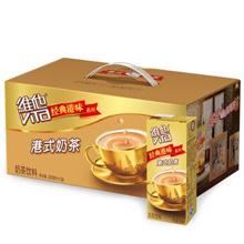 维他 港式奶茶 250ml*12盒【已结束】