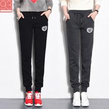 【高返利】加厚哈伦小脚休闲裤女品质卫裤