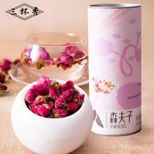 【高返利】干玫瑰平阴瘦身玫瑰花茶70g