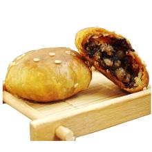 【高返利】安徽黄山烧饼20个340g