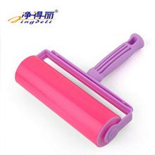 【高返利】水洗粘毛器去尘纸滚筒刷