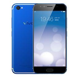 vivo X9s 全网通 4GB+64GB 智能手机 活力蓝版