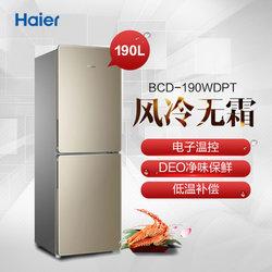 限地区!Haier 海尔 BCD-190WDPT190升双门冰箱风冷无霜炫彩金