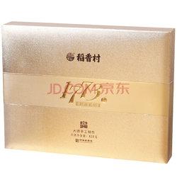 限华东华南:稻香村 1773限量版中秋月饼礼盒820g