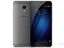 魅族魅蓝E星空灰3GB+32GB全网通移动版(支持移动联通电信4G手机)双卡双待-新蛋中国