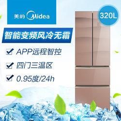 限上海!Midea 美的 320L 法式四门冰箱 BCD-320WGPZM 玫瑰金
