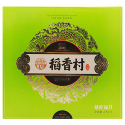 稻香村月饼糖醇福月月饼礼盒450克  29元包邮