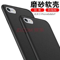 ESCASE手机iPhone6/6s手机壳小米6/6s苹果小爱v手机苹果手机图片
