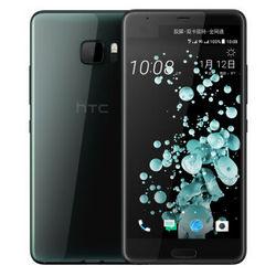 HTC 宏达电 U Ultra 4G+64G 全网通旗舰手机 沉思黑