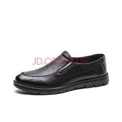 Aokang奥康  休商务休闲皮鞋爸爸鞋男165111596黑色40码【已结束】