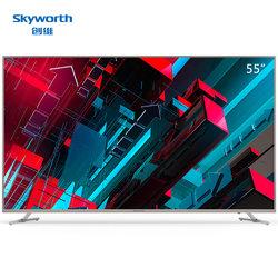 限深圳:创维(Skyworth) 55G3  彩电 4K 智能电视