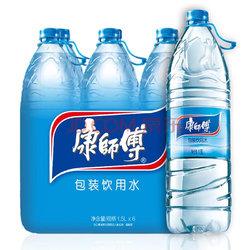 康师傅 包装饮用水1.5L*6瓶【已结束】