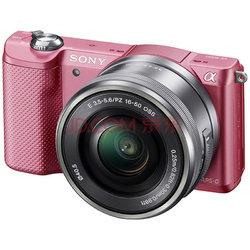 SONY索尼 ILCE-5000L APS-C微单单镜套机 粉色(2010万有效像素 16-50mm镜头 F3.5-5.6 a5000L/α5000)1979元