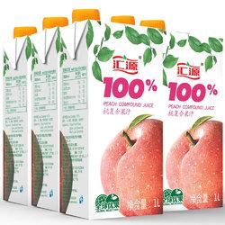 限北上广!Huiyuan 汇源 青春版 100%桃复合果汁 1L*5盒/箱 折24.95元(39.9,满99-50)