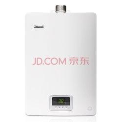 Rinnai 林内 13升 零温差感恒温 燃气热水器RUS-13QD03(天然气)(JSQ26-D03)