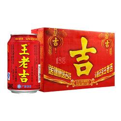 限地区: 王老吉 凉茶 310ml*24罐/箱 整箱 *2件 +凑单品    76元包邮