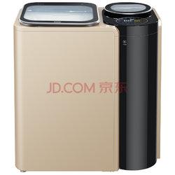 海尔(Haier) FMS100-B261U1(金) 10公斤免清洗变频全自动洗衣机 分区洗护 直驱变频【已结束】
