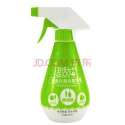 超活水 清洁剂 日本专利活性离子水用 350ml【已结束】