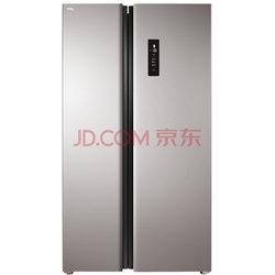 TCL BCD-515WEPZ50 515升 双变频对开门冰箱 风冷无霜 电脑温控 节能静音(典雅银)【已结束】