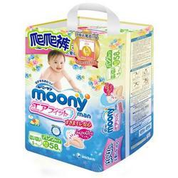Moony 裤型纸尿裤 爬爬裤 M58片 5-9kg