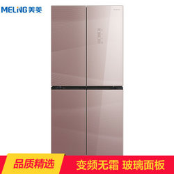 MELING 美菱  BCD-468WPBX 468升风冷十字门冰箱