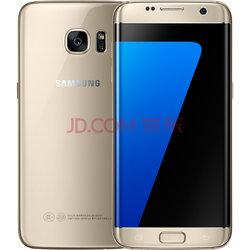 三星 Galaxy S7 edge(G9350)4GB+32GB 铂光金 移动联通电信4G手机 双卡双待