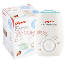 Pigeon 贝亲 温奶及食物加热器 RA09 30元【已结束】