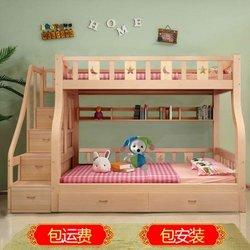 木巴 现代简约梯柜子母床 C233款 (上1.3米 下1.5米)【已结束】
